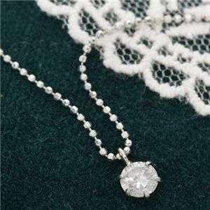 プラチナ PT0.3ct ダイヤモンド ペンダント ネックレス