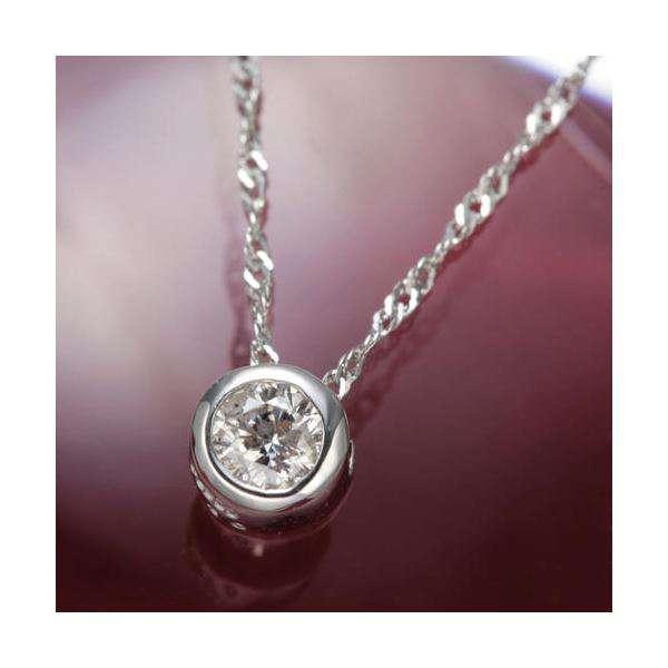 プラチナ Pt900 ダイヤモンド ベゼル ペンダント