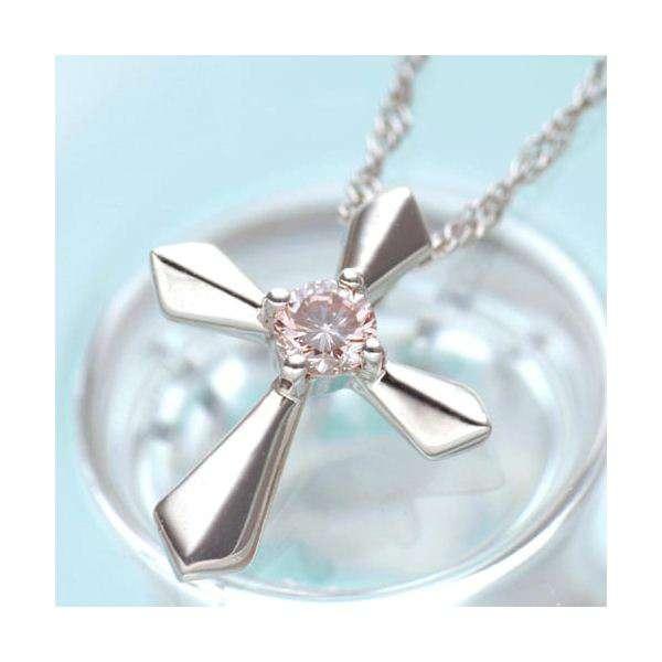 ピンク ダイヤモンド クロス K18 ホワイト ゴールド ネックレス