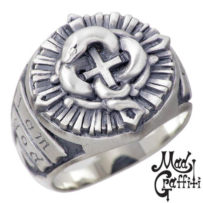 Mad Graffiti【マッドグラフィティ】 シルバー リング 指輪 アクセサリー ホーティネス S 11号~30号 MG-R-0003