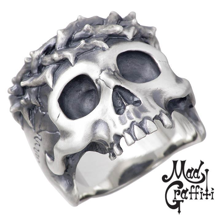 Mad Graffiti【マッドグラフィティ】 シルバー リング 指輪 アクセサリー アットジエンド ハーフタイプ 13号~30号 MG-R-0014
