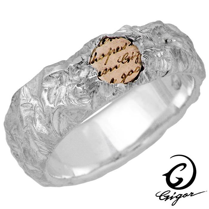 GIGOR【ジゴロウ】シルバー リング 指輪 ベラルドS 7号~25号 NO-394