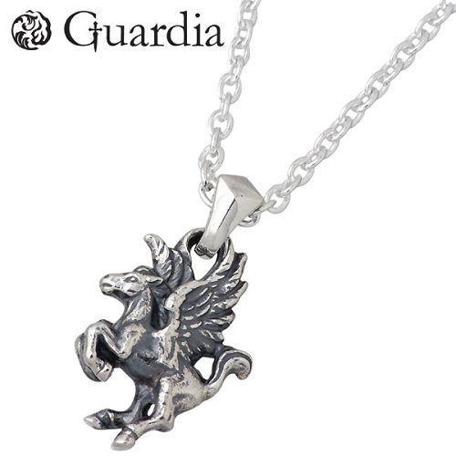 ガルディア Guardia Tiny Pegasus ペガサス シルバー ネックレス アクセサリー チェーン付き シルバー925 スターリングシルバー ATPN-007CL50
