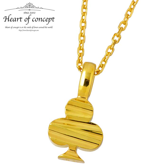 HEART OF CONCEPT【ハートオブコンセプト】タイニー クローバー シルバー ネックレス メンズ レディース イエローゴールド HCP-355YL