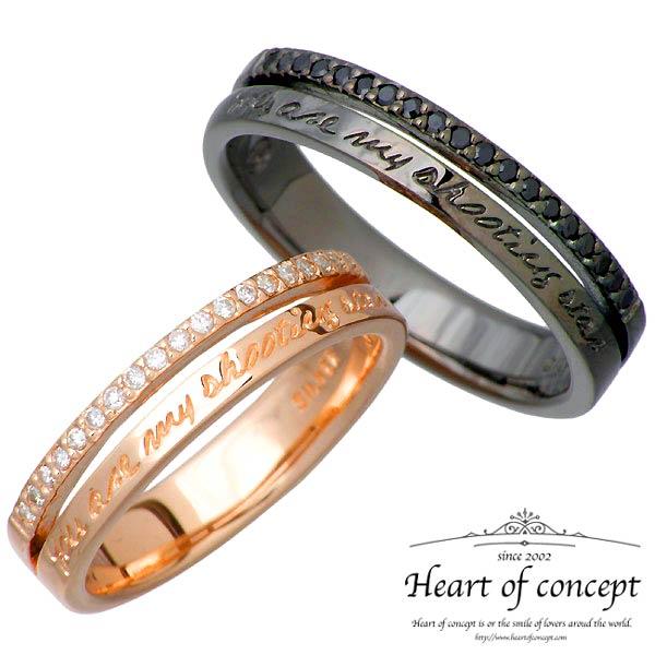 ハートオブコンセプト HEART OF CONCEPT ストーン デザイン シルバーペア リング キュービック 指輪 アクセサリー 5~21号 シルバー925 スターリングシルバー HCR-230PK-BK-P