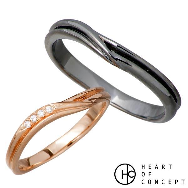 ハートオブコンセプト HEART OF CONCEPT シルバー ペア リング 指輪 アクセサリー ウェーブ ライン ピンク 5~13号 ブラック 11~19号 シルバー925 スターリングシルバー HCR-261L-M-P