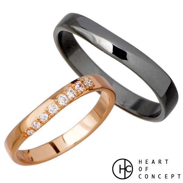 ハートオブコンセプト HEART OF CONCEPT デザインライン シルバー ペア リング 指輪 アクセサリー ピンク 5~15号 ブラック 13~23号 シルバー925 スターリングシルバー HCR-271-P