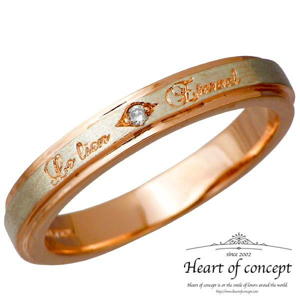 HEART OF CONCEPT【ハートオブコンセプト】 ダイヤポージー2トーン シルバー リング ダイヤモンド ピンクゴールドコーティング 指輪 アクセサリー 5~19号 シルバー925 スターリングシルバー HCR-236PK