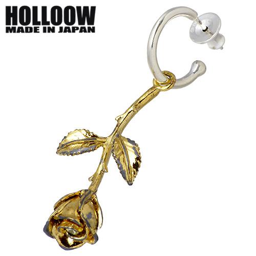HOLLOOW【ホロウ】 ローズ シルバー ピアスL 1個売り 片耳用 スタッドフープ型 ゴールドコーティング バラ 薔薇 シルバー925 スターリングシルバー KHP-123GD
