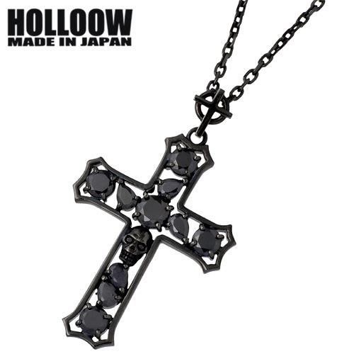 HOLLOOW【ホロウ】 ラプソディー シルバー ネックレス チェーン付き ブラックコーティング スカル ドクロ 髑髏 クロス 十字架 シルバーアクセサリー シルバー925 KHP-128BK