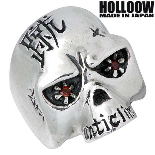 HOLLOOW【ホロウ】 セード シルバー リング ガーネット スカル ドクロ 髑髏 10~25号 指輪 アクセサリー シルバー925 スターリングシルバー KHR-20