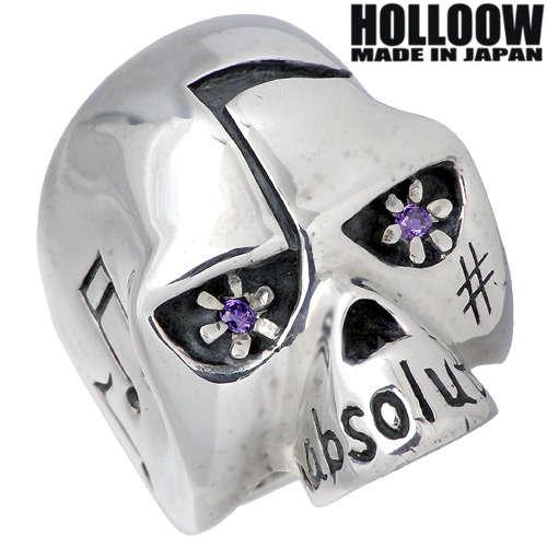 HOLLOOW【ホロウ】 リディア シルバー リング ラベンダーキュービック スカル ドクロ 髑髏 音符 10~25号 指輪 アクセサリー シルバー925 スターリングシルバー KHR-23