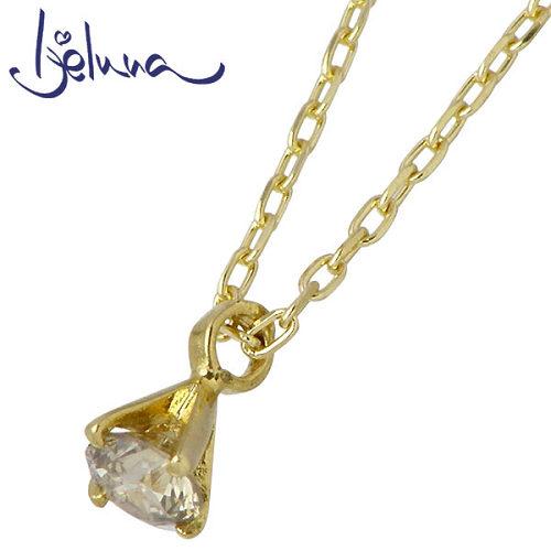 Ijeluna【アイジェルナ】 K18 イエローゴールド ダイヤモンドチャームネックレス チェーン付きペンダント IJ-048NY