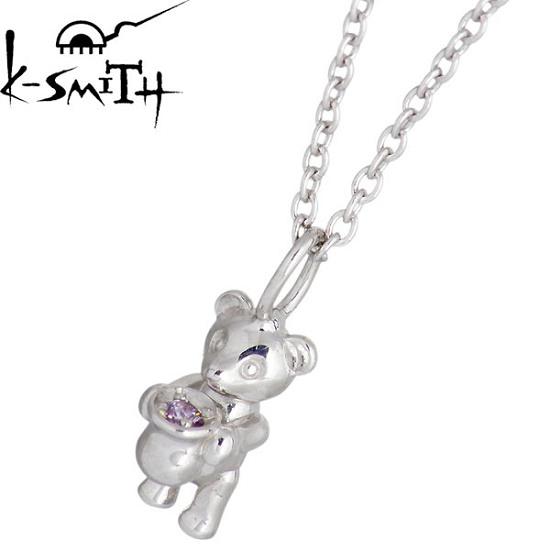 K-SMITH【ケースミス】 Birthday Bear シルバー ネックレス アクセサリー 2月 アメジストカラーキュービック 誕生石 シルバー925 スターリングシルバー KSM-0031-2