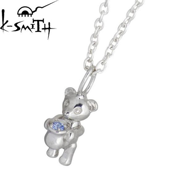 K-SMITH【ケースミス】 Birthday Bear シルバー ネックレス アクセサリー 6月 ブルームーンストーンカラーキュービック 誕生石 シルバー925 スターリングシルバー KSM-0031-6