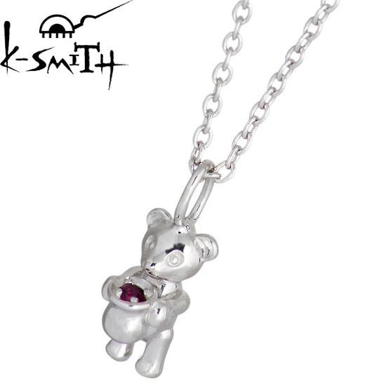 ケースミス K-SMITH Birthday Bear シルバー ネックレス アクセサリー 7月 ルビーカラーキュービック 誕生石 シルバー925 スターリングシルバー KSM-0031-7