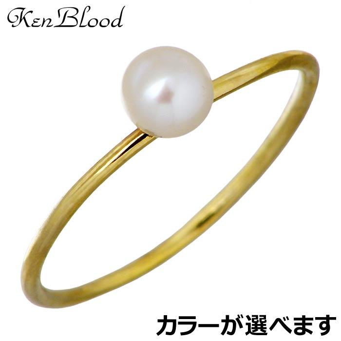 KEN BLOOD【ケンブラッド】 K10 リング 指輪 アクセサリー 淡水パール 3~15号 レディース ピンキー DS-02P