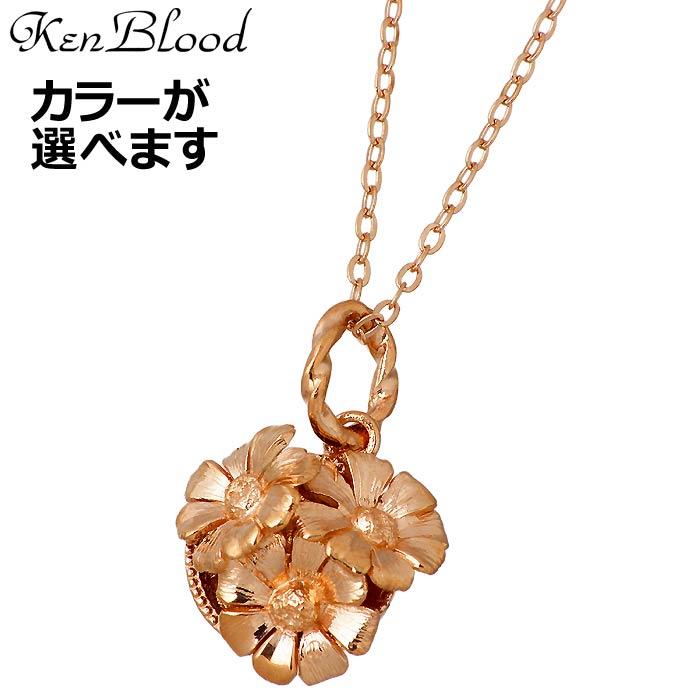 KEN BLOOD【ケンブラッド】K10 ネックレス レディース デイジー フラワー DS-04N