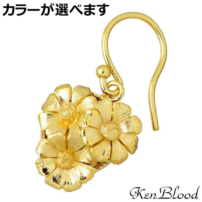 KEN BLOOD【ケンブラッド】 K10 ピアス アクセサリー 1個売り 片耳用 レディース デイジー フラワー DS-04P
