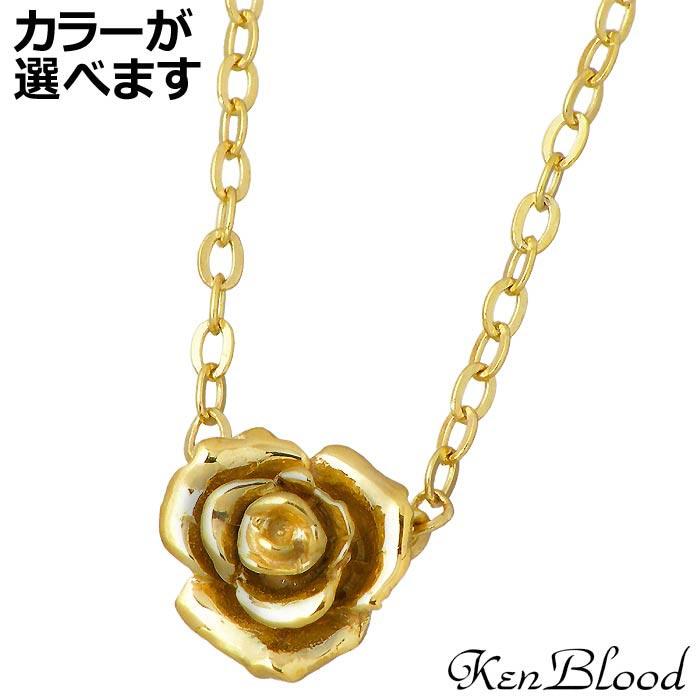 KEN BLOOD【ケンブラッド】K10 ネックレス レディース バラ ローズ フラワー DS-06N