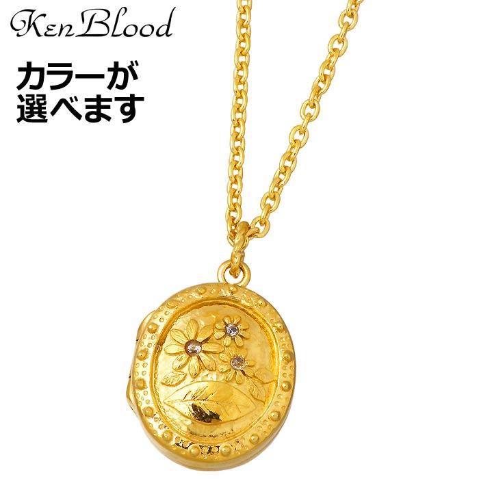 KEN BLOOD【ケンブラッド】 シルバー ロケット ネックレス アクセサリー キュービック レディース デイジー フラワー DS-12
