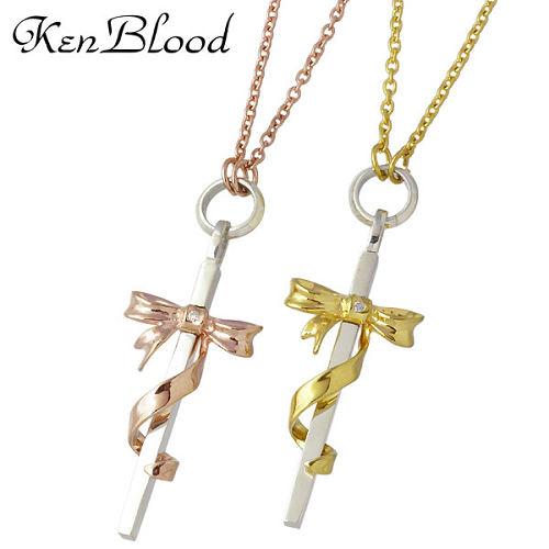 ケンブラッド KEN BLOOD クロス & リボン シルバー ペア ネックレス アクセサリー ダイヤモンド シルバー925 スターリングシルバー KB-KP-324PKGD-P