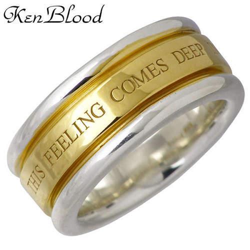 KEN BLOOD【ケンブラッド】 メッセージ シルバー リング 指輪 アクセサリー シルバー925 スターリングシルバー KB-KR-164