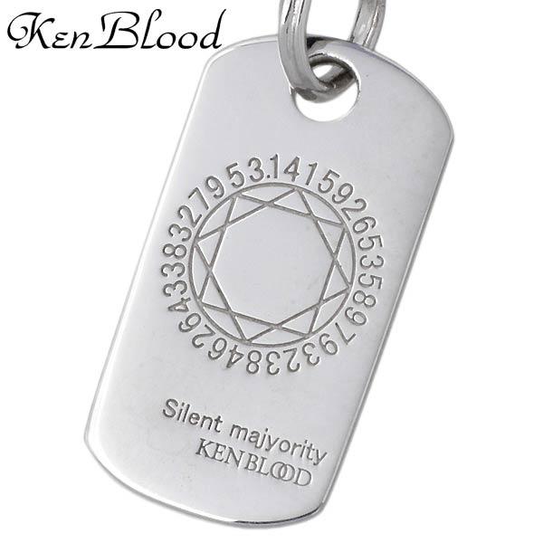 ケンブラッド KEN BLOOD シルバー ネックレス アクセサリー ドッグタグ シルバー925 スターリングシルバー KP 3735Ajq34RL