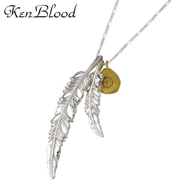 KEN BLOOD【ケンブラッド】 ダブル フェザー シルバー ネックレス アクセサリー シルバー925 スターリングシルバー KP-398SV