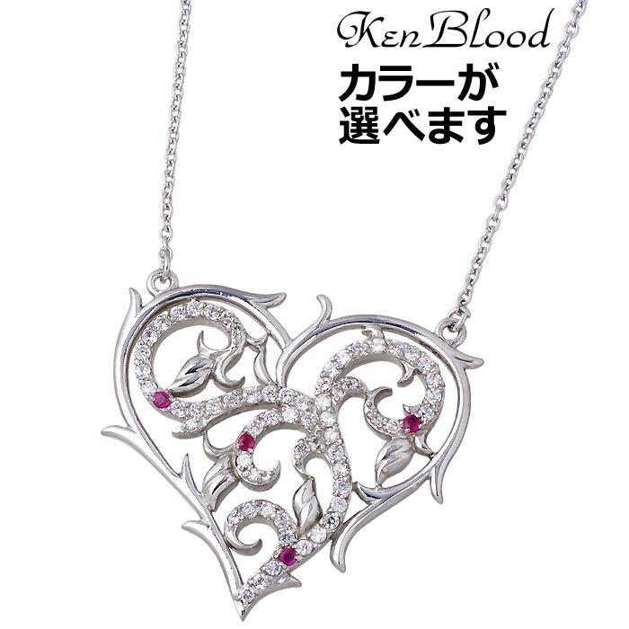 KEN BLOOD【ケンブラッド】 ローズ ハート シルバー ネックレス アクセサリー メンズ KP-429