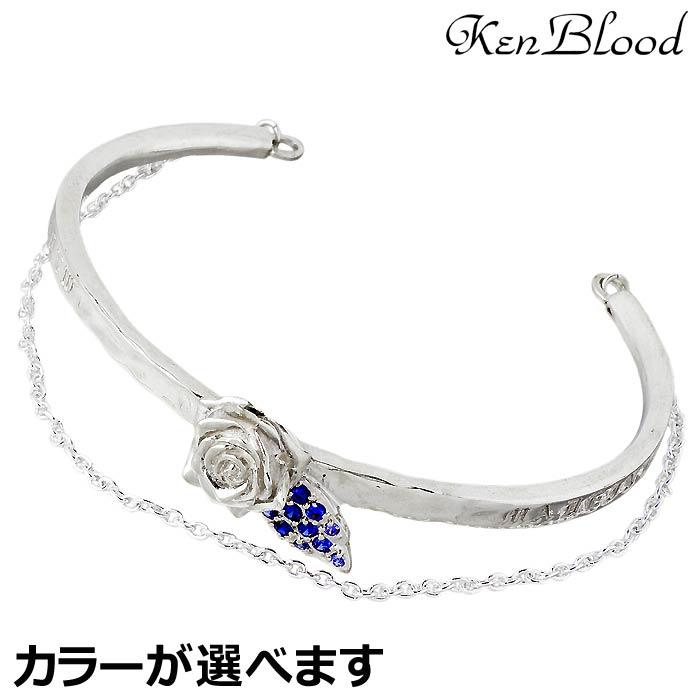 KEN BLOOD【ケンブラッド】 ローズ シルバー バングル アクセサリー ブレスレット アクセサリー メンズ KP-440