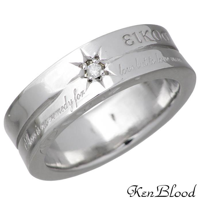 KEN BLOOD【ケンブラッド】シルバー リング 指輪 レディース ダイヤモンド メッセージ 7~23号 KR-205L