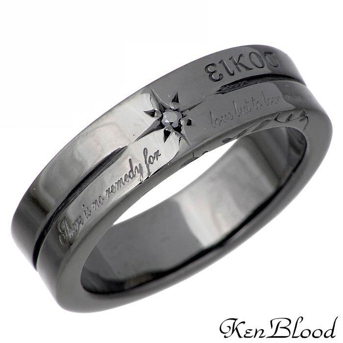 KEN BLOOD【ケンブラッド】シルバー リング 指輪 メンズ ダイヤモンド メッセージ 7~23号 KR-205M