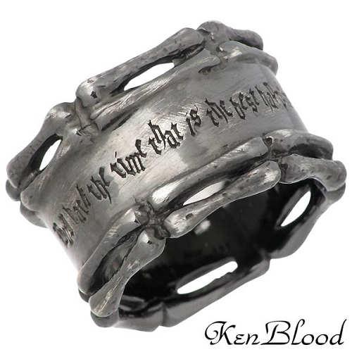KEN BLOOD【ケンブラッド】 ダブル ボーン シルバー リング ブラック 指輪 アクセサリー 9~21号 シルバー925 スターリングシルバー KR-227BK