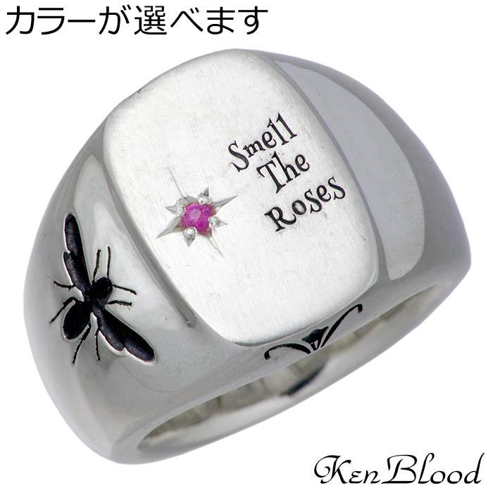 KEN BLOOD【ケンブラッド】 シルバー リング 指輪 アクセサリー ルビー 14~27号 メンズ KR-269