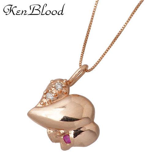 KEN BLOOD【ケンブラッド】 皐月星七モデル ハート スカル ネックレス アクセサリー チェーン付き ダイヤモンド ルビー KS-10