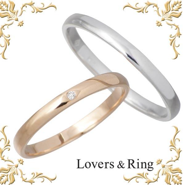 Lovers & Ring【ラバーズリング】 刻印可能 K10 ゴールド ペアリング ダイヤモンド 指輪 5~23号 LSR-0601-P
