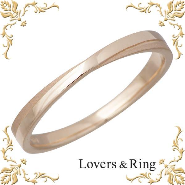 Lovers & Ring【ラバーズリング】 刻印可能 K10 ピンクゴールドリング 指輪 アクセサリー 5~23号 LSR-0604PK