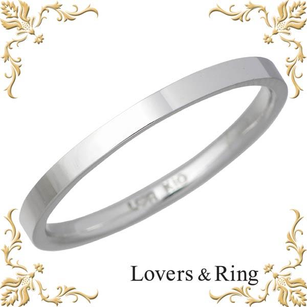 Lovers & Ring【ラバーズリング】 刻印可能 K10ホワイトゴールドリング 指輪 アクセサリー 5~23号 LSR-0605WG