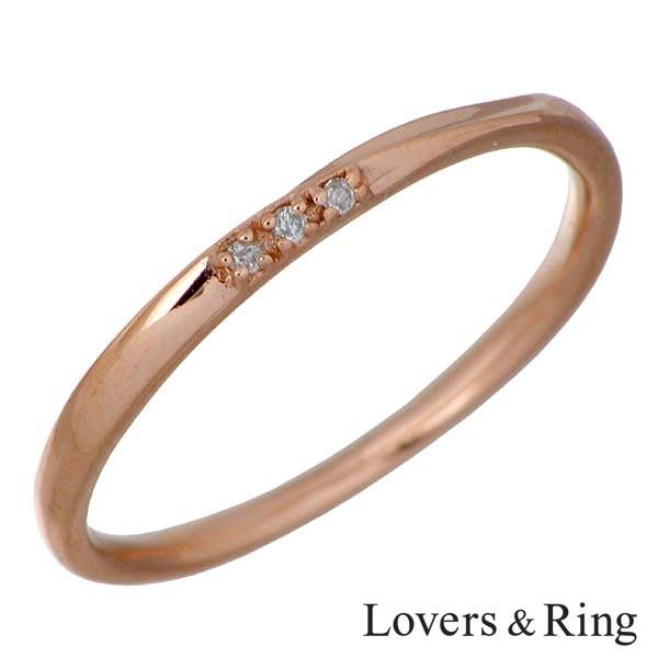 Lovers & Ring【ラバーズリング】 K10 ピンクゴールド ダイヤモンド リング 指輪 アクセサリー 5~23号 刻印可能 LSR-0609DPK