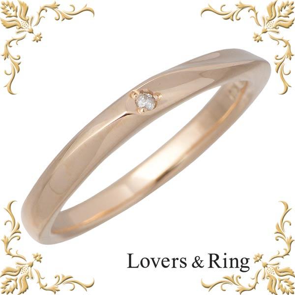 Lovers & Ring【ラバーズリング】 刻印可能 K10 ピンクゴールドリング ダイヤモンド 指輪 アクセサリー 5~23号 LSR-0650LDPK