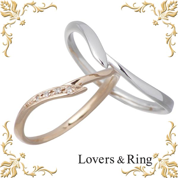 Lovers & Ring【ラバーズリング】 刻印可能 K10 ゴールド ペアリング ダイヤモンド 指輪 アクセサリー 5~15号 11~21号 LSR-0653-P