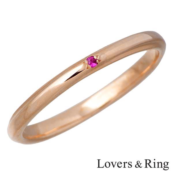 Lovers & Ring【ラバーズリング】 刻印可能 K10 ピンクゴールド リング ストーン レディース 指輪 5~23号 LSR-0658PKHN