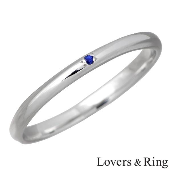 Lovers & Ring【ラバーズリング】 刻印可能 K10 ホワイトゴールド リング ストーン メンズ 指輪 5~23号 LSR-0658WGHN