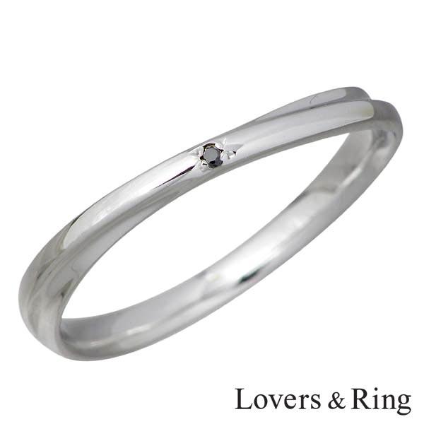 Lovers & Ring【ラバーズリング】 K10 ホワイトゴールド リング ブラックダイヤモンド 指輪 アクセサリー 5~23号 刻印可能 LSR-0660BKDWG