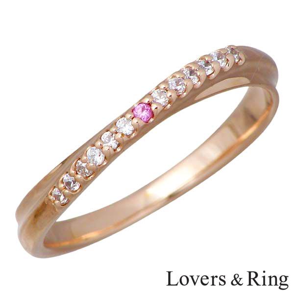 Lovers & Ring【ラバーズリング】 K10 ピンクゴールド リング キュービック ピンクサファイア 指輪 5~23号 刻印可能 LSR-0660CZPSPK