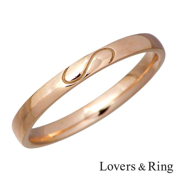 Lovers & Ring【ラバーズリング】 K10 ピンクゴールド リング 指輪 アクセサリー 5~23号 刻印可能 LSR-0662PK