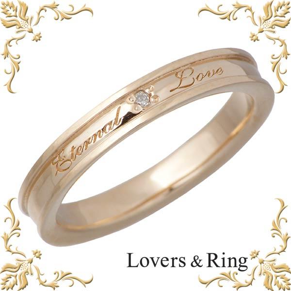 Lovers & Ring【ラバーズリング】 刻印可能 K10 ピンクゴールドリング ダイヤモンド 指輪 アクセサリー 5~23号 LSR-0670DPK