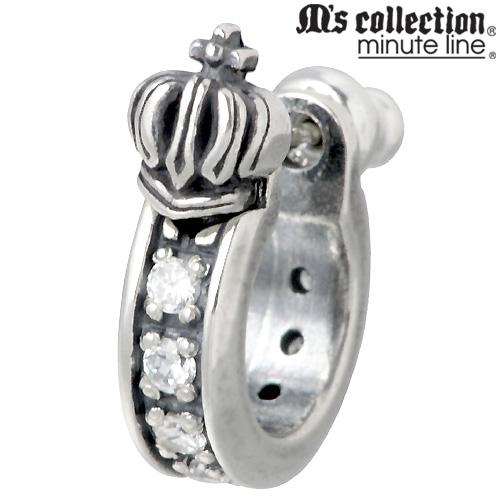 M's collection【エムズコレクション】 王冠 フープ型 シルバー ピアス アクセサリー 1個売り 片耳用 クラウン キュービック シルバー925 スターリングシルバー M0150-0153