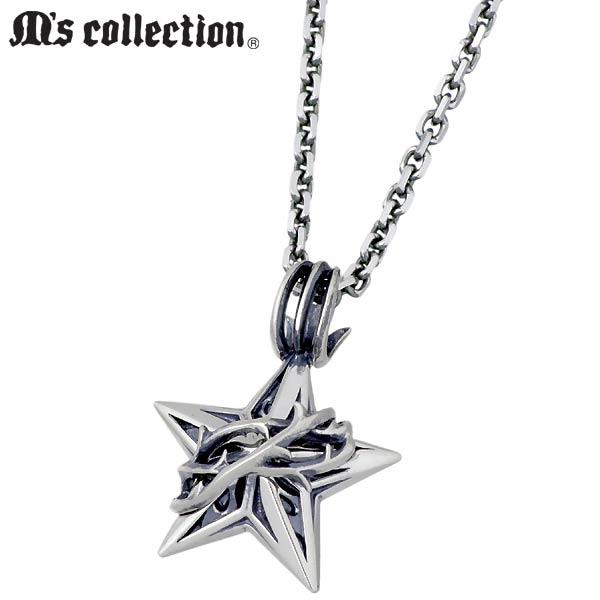 エムズ コレクション M's collection ブランブルスター シルバー ネックレス アクセサリー シルバー925 スターリングシルバー X0295